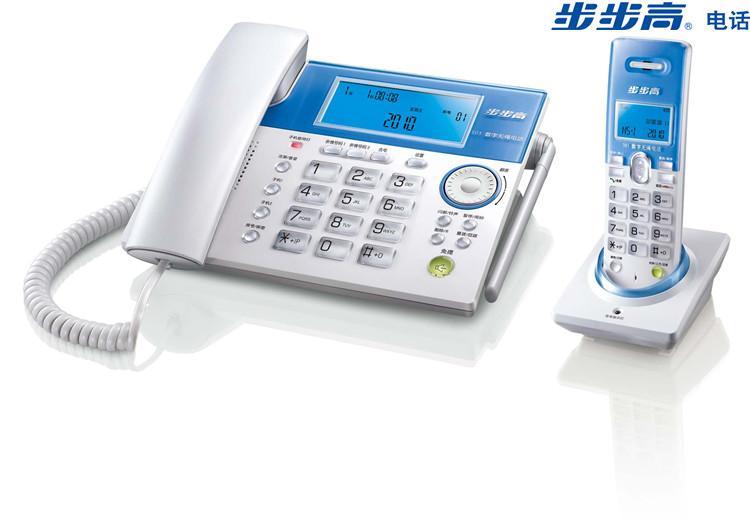 步步高电话机网站